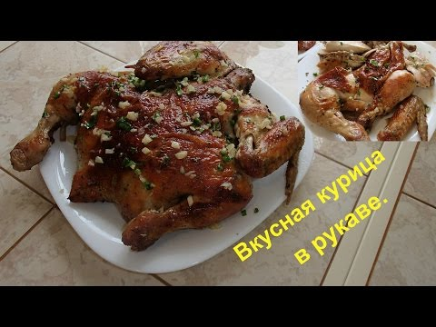В духовке, Курица в маринаде, рецепты с фото на