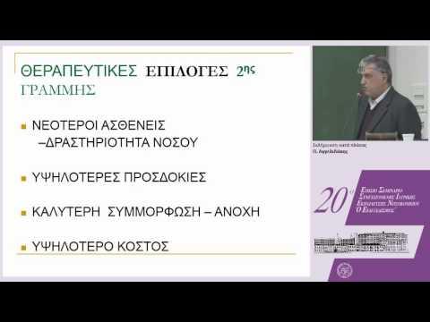 Thursday 1620 Aggelidakis