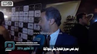 مصر العربية | ايهاب فهمى: مهرجان الفضائيات يمشي بخطوة ثابتة