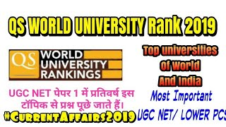 QS World University Ranking 2019 in Hindi| Top Universites in India 2019|UGC NET/ Current Affairs