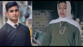مش وحيد / يحي علاء و ساره حسنى