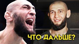 Вырубил с одного удара / Хамзат Чимаев после боя / Реакция Даны Уайта и Даниэля Кормье