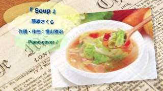 使用楽譜:ぷりんと楽譜 [上級] 楽譜アレンジ/採譜者:内田美雪さん ド...