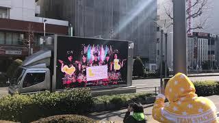 2018年2月3日 チームしゃちほこ 鯱詣@日本特殊陶業市民会館.