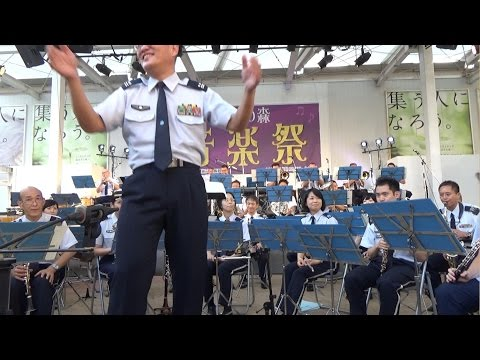 The Stars and Stripes Forever - US/Japan Air Force Bands