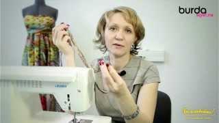 Швейная машинка. Видео урок 11 от Burda: работа с косой бейкой #2