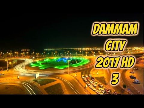 Dammam City  2017 HD 3
