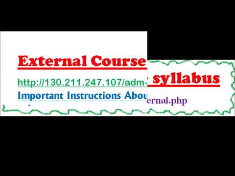 Gujarat External Department Study Information.