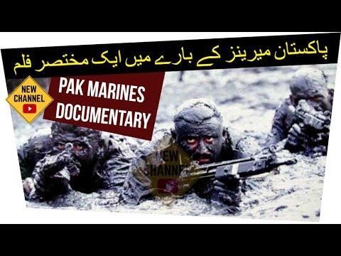 Pak Marines Short Video Documentary