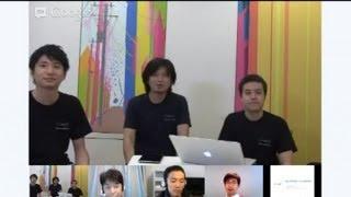 ウェブマスター ハングアウト 2013 年 2 月 6 日 (Japanese)