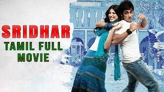 Sridhar   Tamil Full Movie   Siddharth   Hansika Motwani   Shruti Haasan   Navdeep