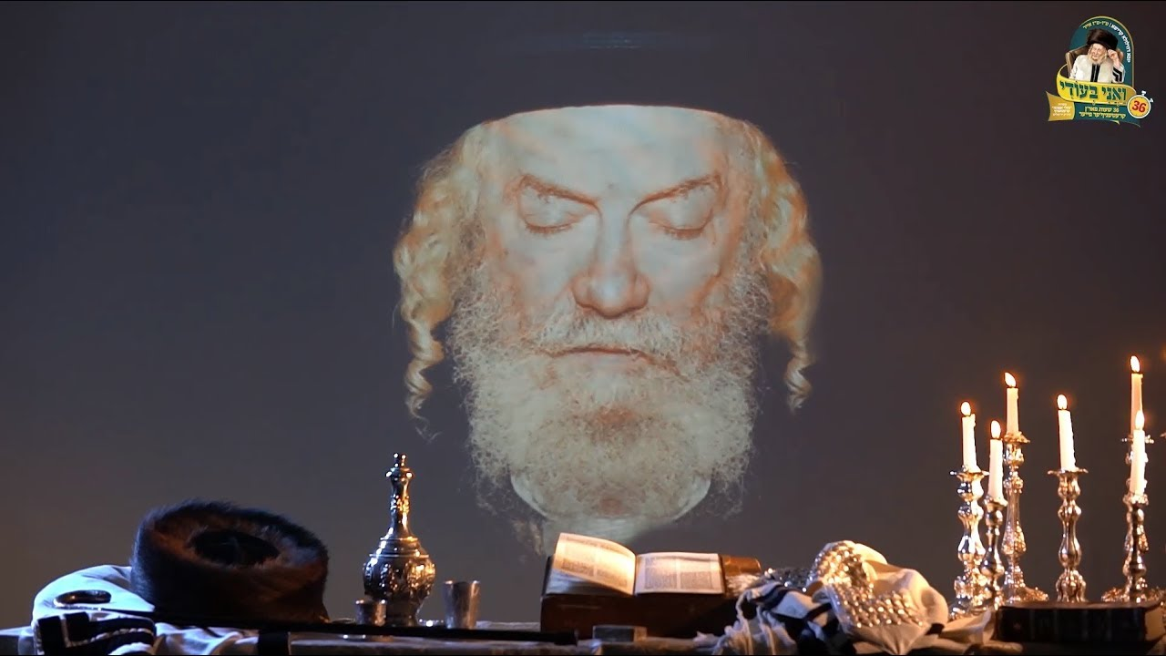 אברהם מרדכי שווארץ - נשמת כל חי - קרעטשניף'ער פייער - ווקאלי | Avrum Mordche Schwartz - Kretshnif