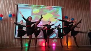Танец от MOVE ON С 8 МАРТА
