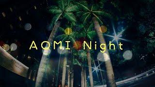 青海  夜  AOMI_Night  Tokyo Bay Night Music 2020