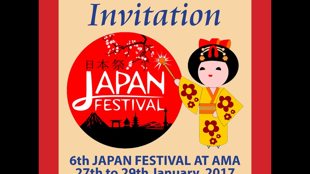 Sixth japan festival january 27 29 2017 invitation youtube sixth japan festival january 27 29 2017 invitation stopboris Image collections