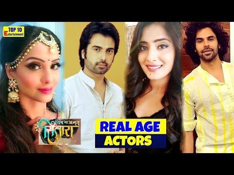 Vish Ya Amrit: Sitara Colors Actors REAL AGE 2018 - YouTube