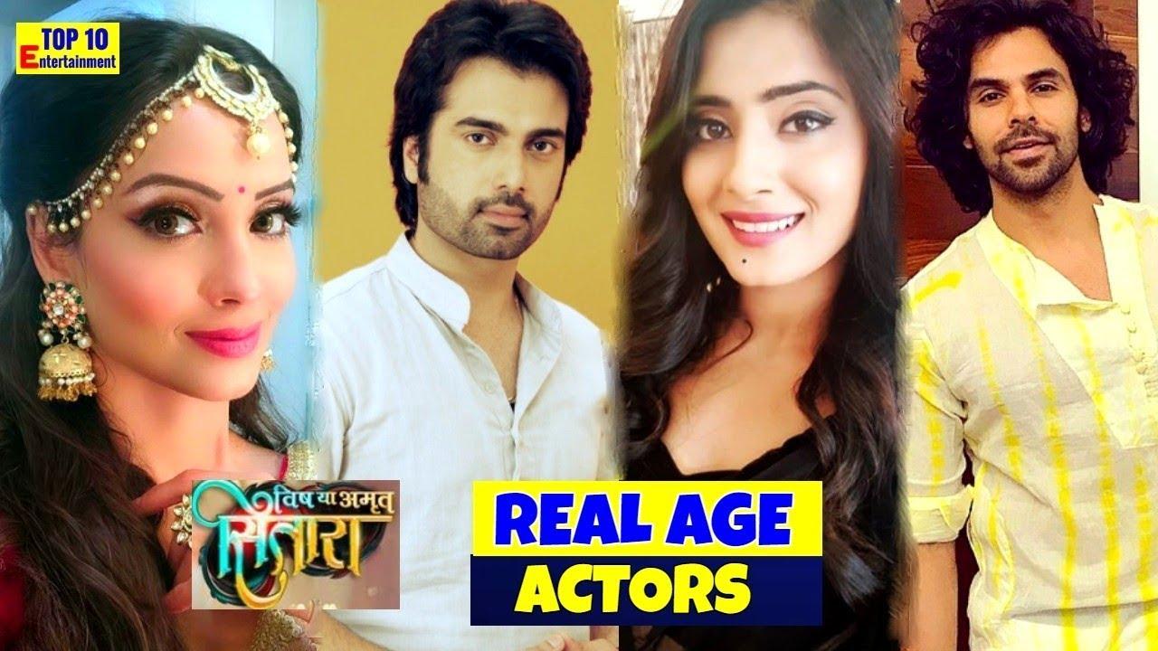 Vish Ya Amrit: Sitara Colors Actors REAL AGE 2018