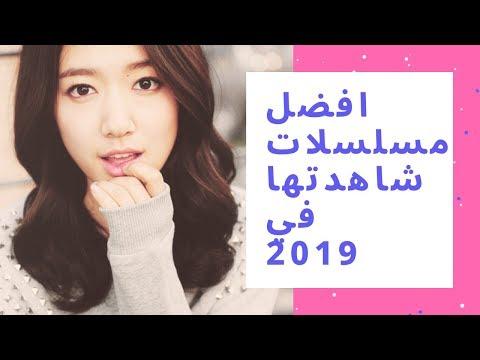 مسلسلات كورية 2019 - افضل 10 مسلسلات كورية في 2019(انصح بمشاهدتها)مسلسلات كورية أحببتها ❤️ motarjam