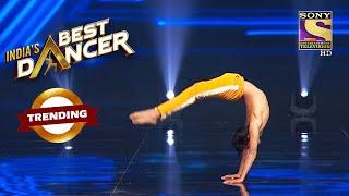 इस Contestant के Moves ने दिए Judges को Goosebumps   India's Best Dancer   Trending