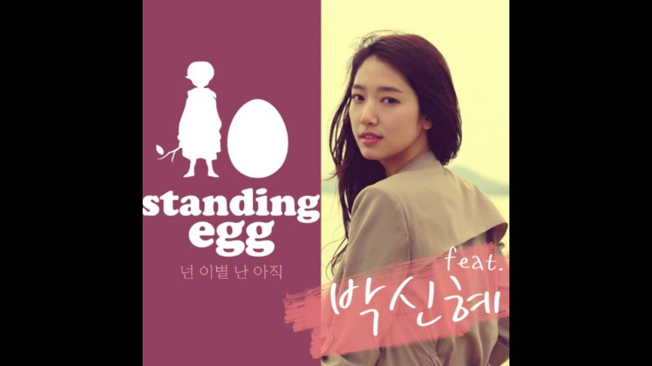standing-egg-with-standingegg-1406452008