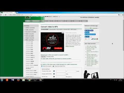 Convert Vdo Free Online .flv .3gp to mp4