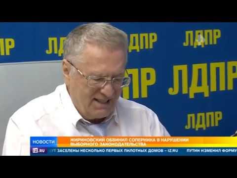 Жириновский уличил Грудинина в незаконной агитации