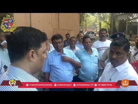 Mumbai Suburban Collector Sachin Kurve |Visit Organised by Mla Prakash Vaikunt Phaterpekar | Mahul