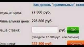 Свободные домены с Тиц 10 в Российских зонах