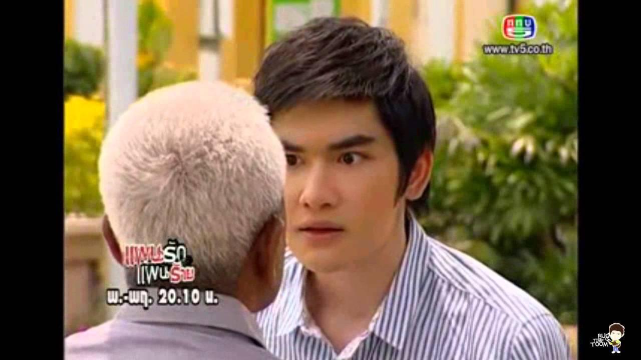 [Thai Lakorn] - Love Plan*Evil Plan - ep 3 part 4