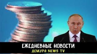 Экономика России разваливается на глазах