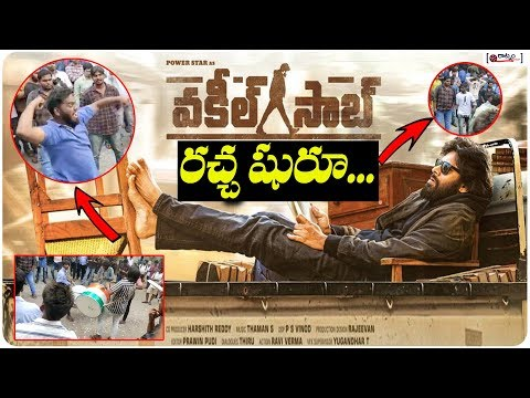Pawan Kalyan Vakeel Saab First Look Celebrations | PSPK26 | Raatnam Media