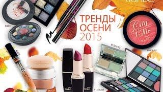 Искусство макияжа от Елизаветы Шадриной - официального визажиста TianDe