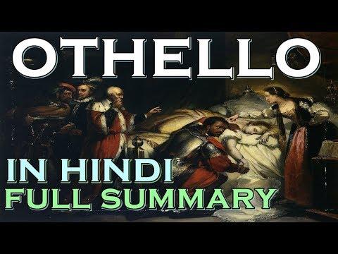 Othello in Hindi Full Summary - Shakespeare