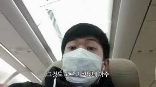[수수] - 싱가포르 취업,입국, 자가격리 15. 01…