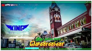 Happy birthday Chennai   Chennai Pola oore illa song   Gaana Guna song   Chennai gana