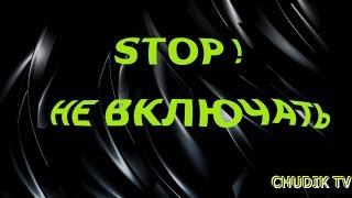 ПРИКОЛЫ-ПРИКОЛЬЧИКИ  НЕ СМОТРЕТЬ!! СТРАШНЫЙ ОРЕЛ. FUNNY/JOKE/COMPILATION