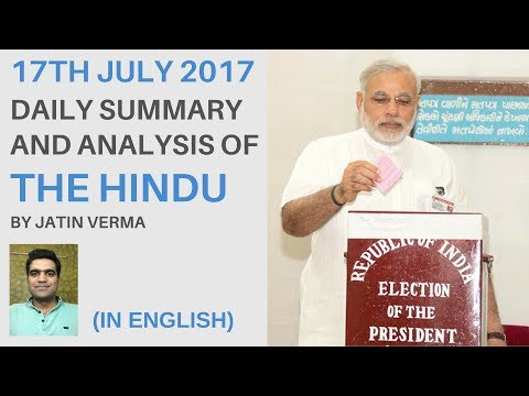 17th July 2017 The Hindu News Daily Analysis In English By Jatin Verma