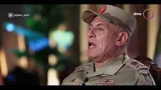 مصر تستطيع - حوار خاص مع قائد قوات حرس الحدود | الخميس 17/9/2020