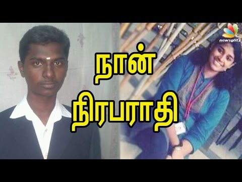 Ramkumar didn't attempt suicide, he is innocent claims his Lawyer | Swathi Murder Case