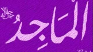 Asmaul Husna Hijjaz