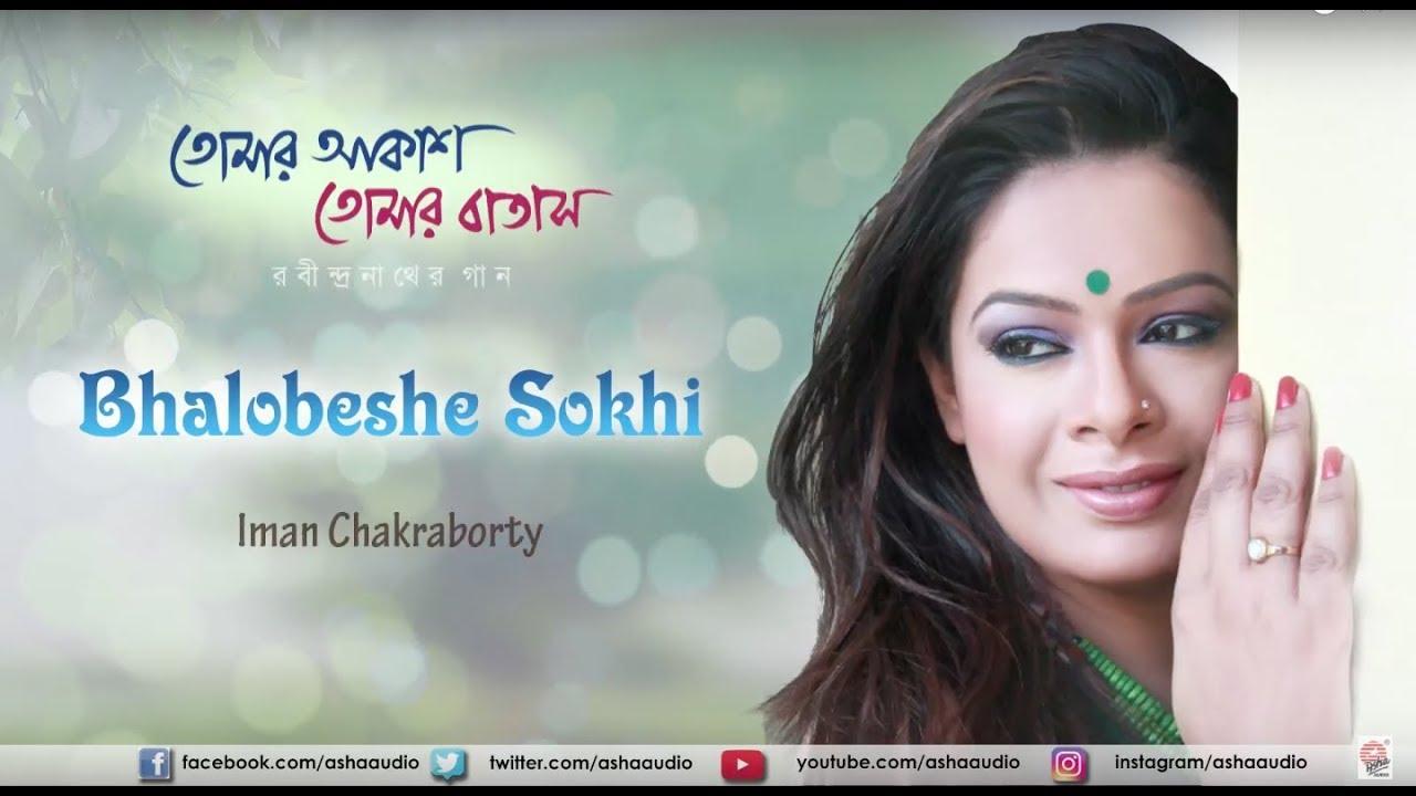bhalobese sokhi nibhrite jotone free mp3