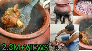 Handi Mutton |चूल्हे पर बनाए लाजवाब हांडी मटन | How To Make Perfect Handi Mutton| mutton recipe |