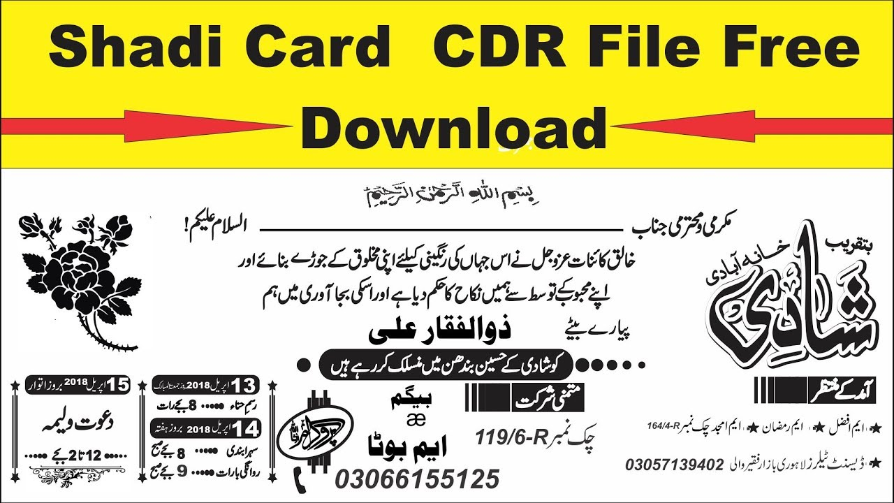 How To Download Shadi Card Free Cdr File Shadi Card Design