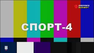 Париматч Суперлига Финал КПРФ Москва Газпром Югра Матч 1