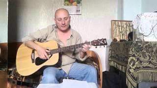 Сергей Трофимов (Трофим) - город Сочи (cover, кавер)