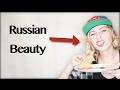 How To Be Beautiful Like Russian Women