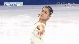 12/10/2016 Grand Prix Final FS Satoko Miyahara The Planets / Star W...