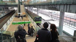JR高輪ゲートウェイ駅で内覧会 14日開業