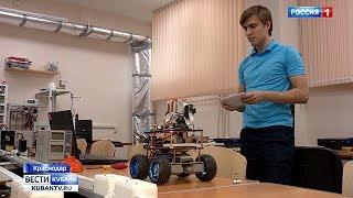 Молодые кубанские ученые совершают изобретения в робототехнике и агрономии