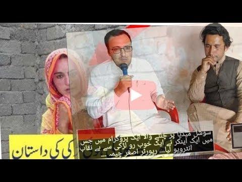 Tahir Khan La Jawab Aina Da Kaltor 2019